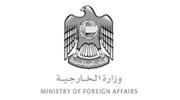 embassy of the united arab emirates logo